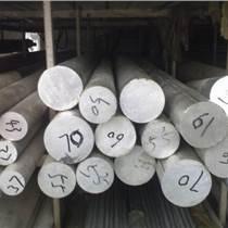 國標2A12擠壓航空鋁棒、進口磨光鋁棒