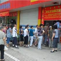 濟南濟陽縣芝麻油酥燒餅