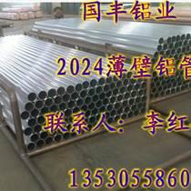 國標6082鋁管、擠壓鋁合金管