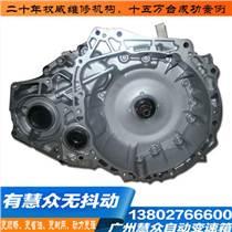自动变速箱维修_广州慧众_保时捷机械无级自动变速箱维修公