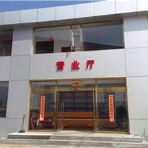 光辉广告 加油站装修 加油站装修服务