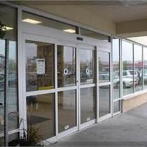 豐臺區右安門外安裝玻璃門更換玻璃
