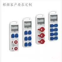供應多功能控制插座箱 FS-MPJC0101組合插座箱 電源插座箱