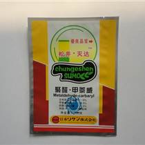 盤錦市專業生產農藥包裝袋,可來樣加工