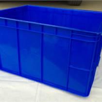 山東塑料消毒餐具箱