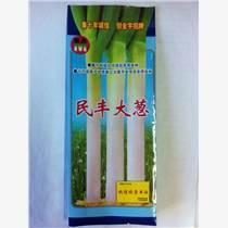 張掖市加工生產菜籽種子包裝袋,金霖包裝制品廠