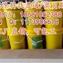 班玛玉树水性防锈丙烯酸涂料,防锈漆防腐丙烯酸涂料