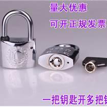 專業配各種鎖具鑰匙.防撬表箱鎖
