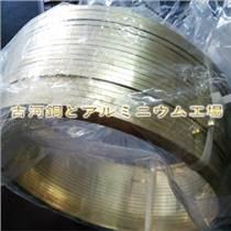 c2680黃銅絲