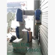 機器人OTC焊機almega EX-V6帶焊接機控制柜