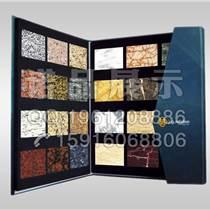 優質陶瓷地板磚樣板夾