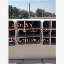 北京格栅管市场部 天津PVC格栅管厂家 山东九孔格栅管价格
