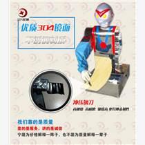 食品機械全自動刀削面機器人 自動刀削面機器人 食品機械刀削面機