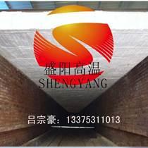 供應隧道窯吊頂保溫模塊行業領先