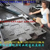 浙江PP塑膠箱模具工廠