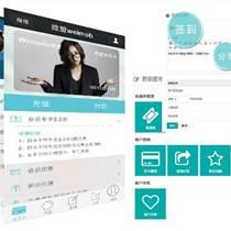 微信公众服务平台开发,微商城营销微信托管运营