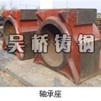 閥體 泵體 渣罐 油缸 機架 導軌 主軌