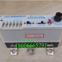 JDB-80A保護器 JDB-80電動機綜合保護器