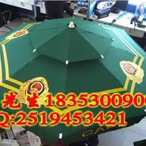 警用门岗遮阳伞,户外遮阳伞【规格】