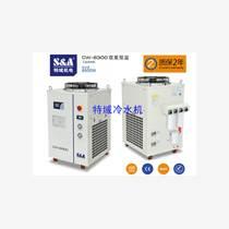 270W羅芬射頻管打標機冷卻,推薦用特域冷水機