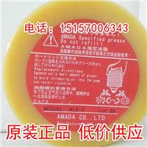 日本MODEL AL2-7 Lot.4k潤滑脂