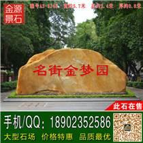 廣東黃蠟石,大型刻字黃蠟石