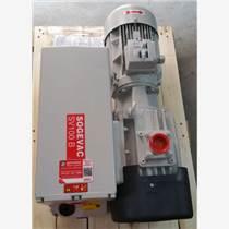 萊寶真空泵SV100B專業保養 服務周到