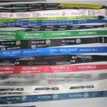 丝印工艺技术|七彩丝印厂|衣服丝印工艺