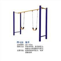 广西名扬健身器材秋千玉林安装。