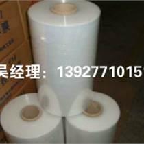 南京静电膜,塑料包装材料