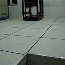 遂宁本地机房专用地板防静电地板