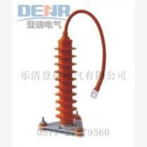 供應HY5WZ-51/134Q氧化鋅避雷器,HY5WZ-51/134Q全絕緣型氧化鋅避雷器推薦廠家