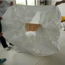 上海集装袋,集装袋,品高包装(多图)