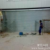 上海廠房抗風卷簾門 鋼制防火門生產安裝 道閘定做
