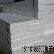 北京EPS聚苯板價格