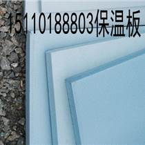 北京防火保温板价格