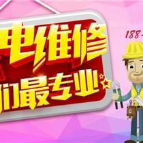 福州專業空調維修供應優質服務,福州專業家電維修,福州空調清洗