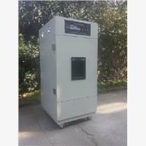 南京金凌儀器汞燈老化試驗機廠家供應性價比最高
