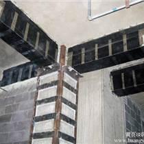 建筑結構補強工程陜西建筑結構補強公司