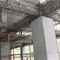 渭南建筑增大截面加固工程價格