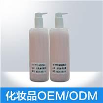 面膜oem|面膜odm|面膜生產加工|面膜貼牌代加工
