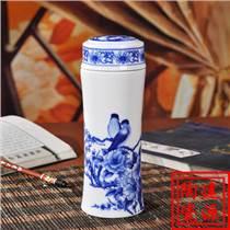 定做纪念品陶瓷保温杯 景德镇生产礼品瓷杯子厂家