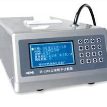 GMP認證制藥廠激光粒子計數器