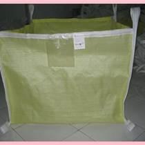 重慶編織布噸袋 塑料粒子噸袋