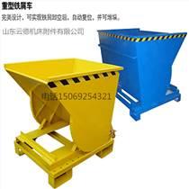 山东云德机床附件有限公司设计生产排屑机配套集屑车批发厂家直销