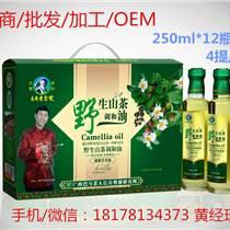南宁山茶油批发性价比最高