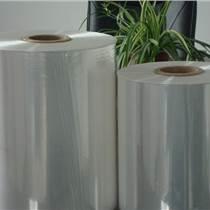 平價批發高品質,高收縮率收縮膜,