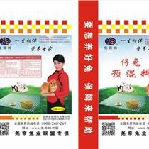郑州兔保姆预混料供应安全可靠