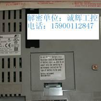 普洛菲斯GP-4201TW解密,GP-4201T解密,GC-4501W解密