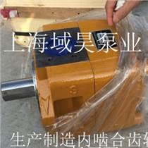 青浦區其他NB5-C250F齒輪泵供應廠家直銷